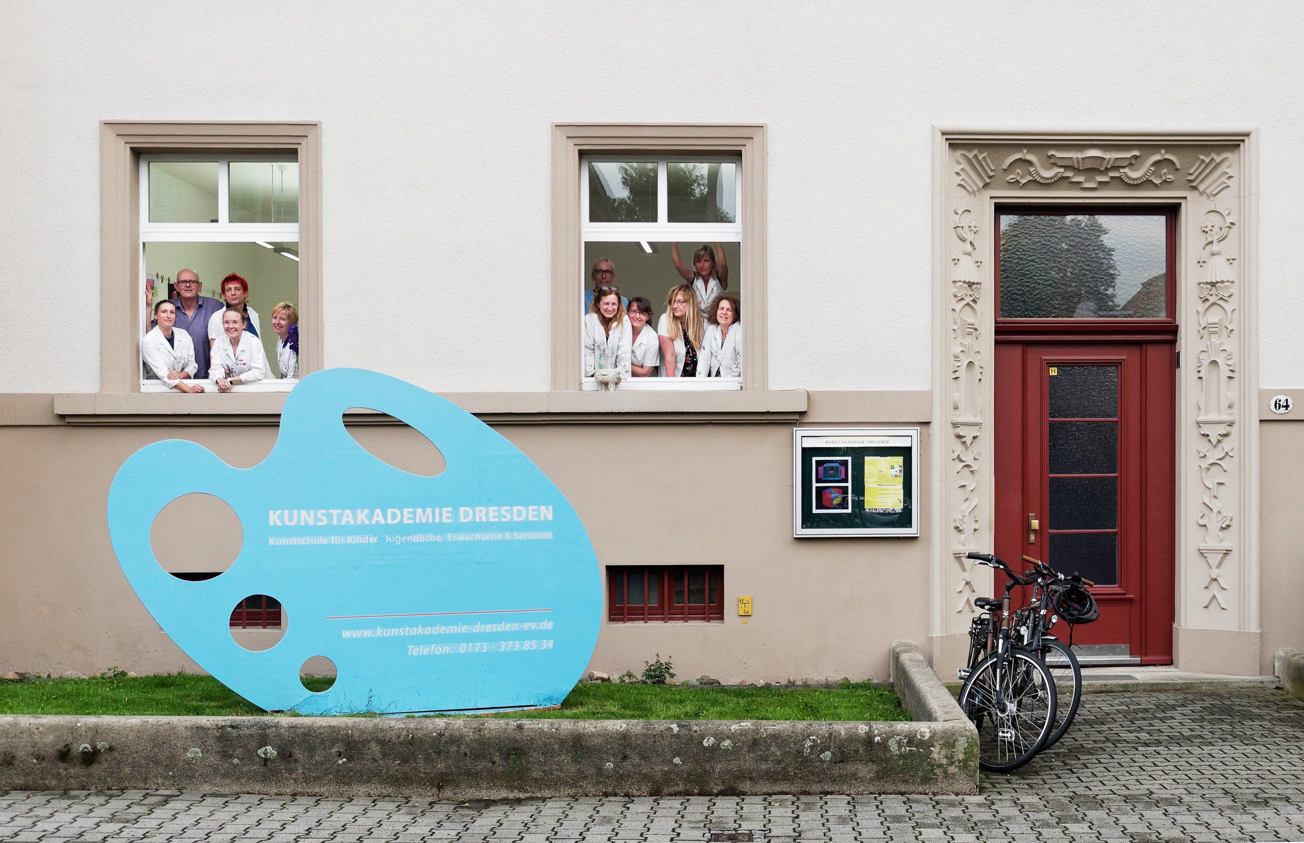 Kunstakademie Haupteingang